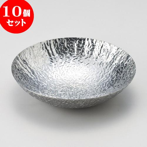 10個セット アルミ鍋 あられ鍋(大)(ステンレス製) [ 19 x 4.7cm ] 料亭 旅館 和食器 飲食店 業務用