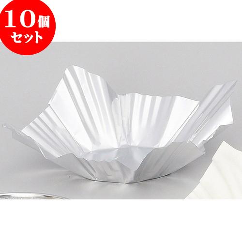 10個セット 紙鍋 アルミすき鍋8号銀(100枚) [ 24 x 24cm ] 料亭 旅館 和食器 飲食店 業務用