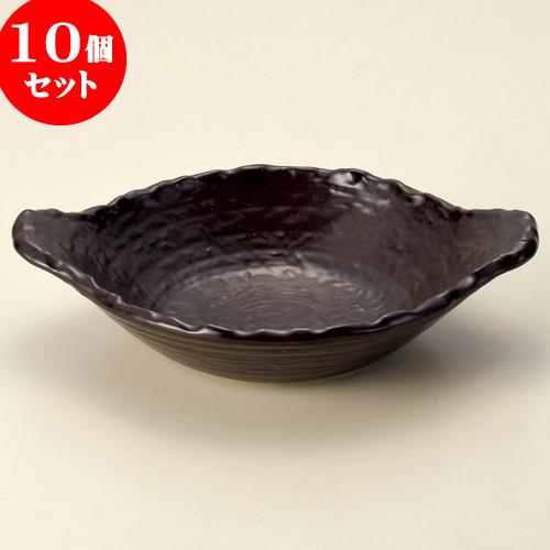 10個セット 陶板 茶変形浅鍋 [ 28 x 22 x 6.8cm ] 料亭 旅館 和食器 飲食店 業務用