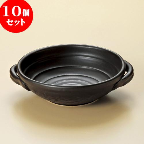 10個セット 陶板 黒6号耐熱鉢(手付)(萬古焼) [ 21.3 x 18 x 5.5cm ] 料亭 旅館 和食器 飲食店 業務用