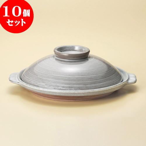 10個セット 陶板 刷毛目6号陶板(萬古焼) [ 23 x 19.5 x 8.3cm 身3.3cm ] 料亭 旅館 和食器 飲食店 業務用