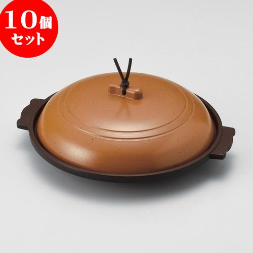 10個セット アルミ鍋 梨地18cm丸陶板(アルミ) [ 21.6 x 19.2 x 7cm 身2.8cm ] 料亭 旅館 和食器 飲食店 業務用