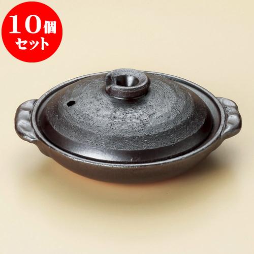 10個セット 陶板 鉄釉陶板5号(萬古焼) [ 18.5 x 15.5 x 7cm ] 料亭 旅館 和食器 飲食店 業務用