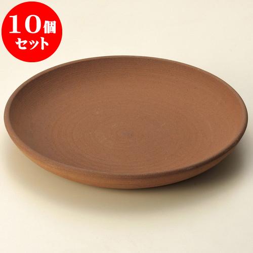 10個セット 陶板 ホーロク10号(萬古焼) [ 30 x 3cm ] 料亭 旅館 和食器 飲食店 業務用