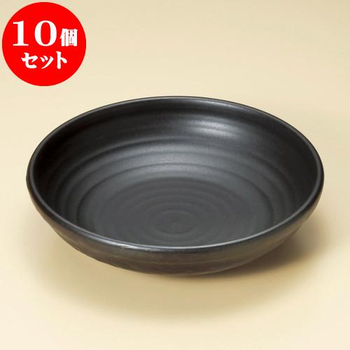 10個セット 陶板 黒パエリアパン手なし10号(萬古焼) [ 30 x 7.3cm ] 料亭 旅館 和食器 飲食店 業務用