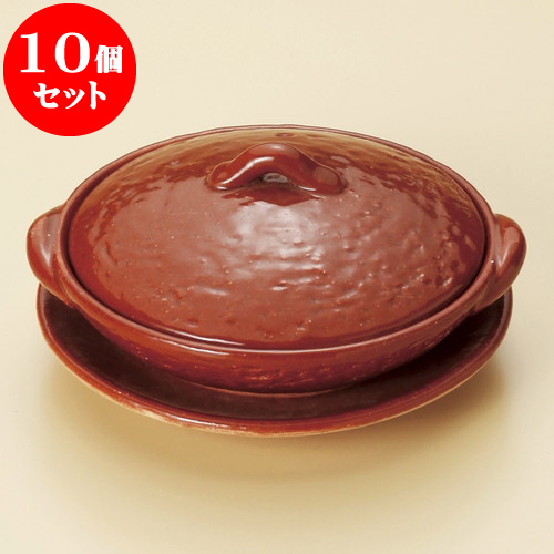 10個セット 陶板 5号赤楽柳川鍋(受皿付)(信楽焼) [ 15 x 6.8cm ] 料亭 旅館 和食器 飲食店 業務用