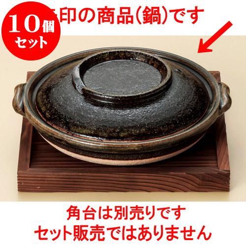 10個セット 陶板 グリーン流し柳川鍋(信楽焼) [ 20 x 18 x 7.5cm ] 料亭 旅館 和食器 飲食店 業務用