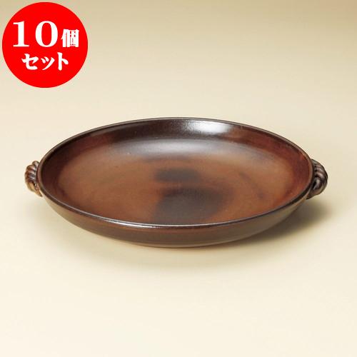 10個セット 陶板 灰釉7号耐熱皿(萬古焼) [ 25 x 22.5 x 3.6cm ] 料亭 旅館 和食器 飲食店 業務用