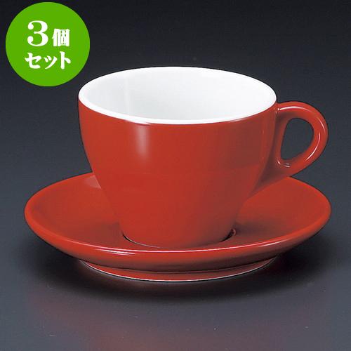 3個セット コーヒー プリーツ(Homura)ラテC/S(特白磁) [ 11.3 x 9 x 6.7cm 210cc ・ 13.7 x 2.2cm ] 料亭 旅館 和食器 飲食店 業務用