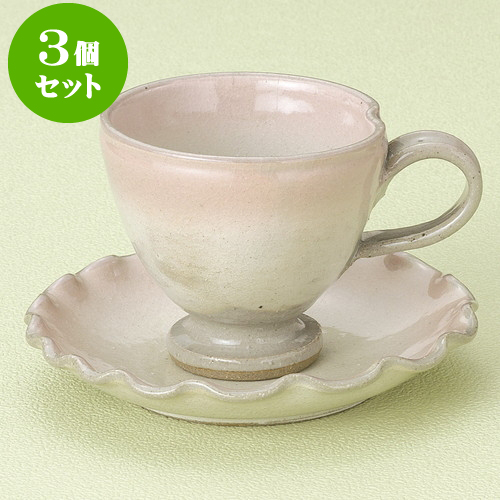 3個セット コーヒー 桃吹(手造)高台コーヒー碗皿 [ 8.5 x 7.9cm 210cc ・ 14.3 x 2.6cm ] 料亭 旅館 和食器 飲食店 業務用