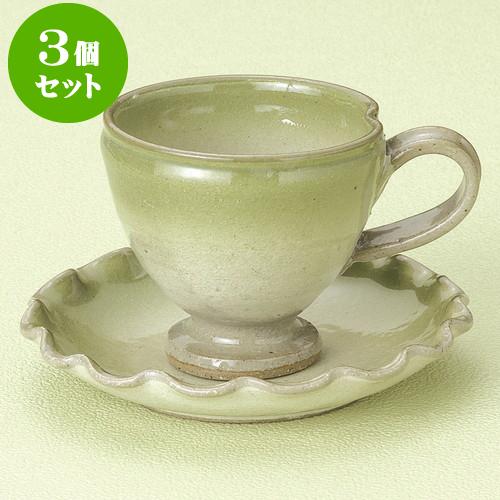 3個セット コーヒー 緑吹(手造)高台コーヒー碗皿 [ 8.5 x 7.9cm 210cc ・ 14.3 x 2.6cm ] 料亭 旅館 和食器 飲食店 業務用
