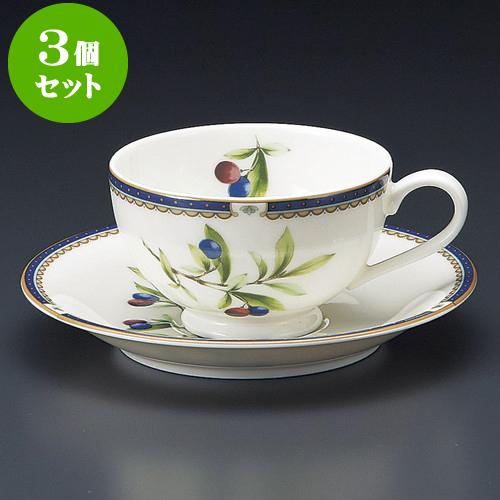 3個セット コーヒー NBプルン紅茶碗皿 [ 9.2 x 5.5cm 200cc ・ 14.2 x 2.2cm ] 料亭 旅館 和食器 飲食店 業務用