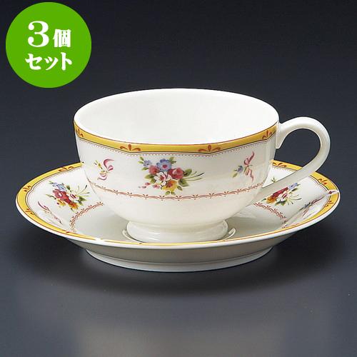 3個セット コーヒー NBブランシェ紅茶碗皿 [ 9.2 x 5.5cm 200cc ・ 14.2 x 2.2cm ] 料亭 旅館 和食器 飲食店 業務用
