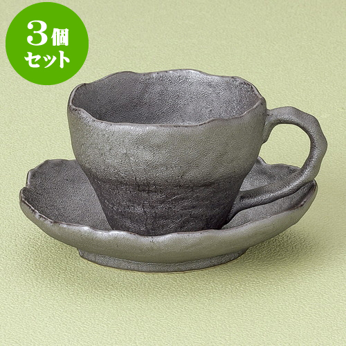 3個セット コーヒー 銀彩コーヒー碗皿 [ 9 x 6.3cm 180cc ] 料亭 旅館 和食器 飲食店 業務用