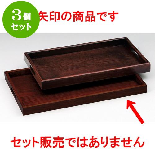 3個セット 木曽木製品 17.0平長手盆 [ 50 x 30 x 3.5cm ] 料亭 旅館 和食器 飲食店 業務用