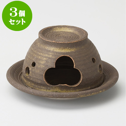 3個セット 茶香炉 織部イラボ3.5茶香炉 [ 15.5 x 8.3cm ] 料亭 旅館 和食器 飲食店 業務用
