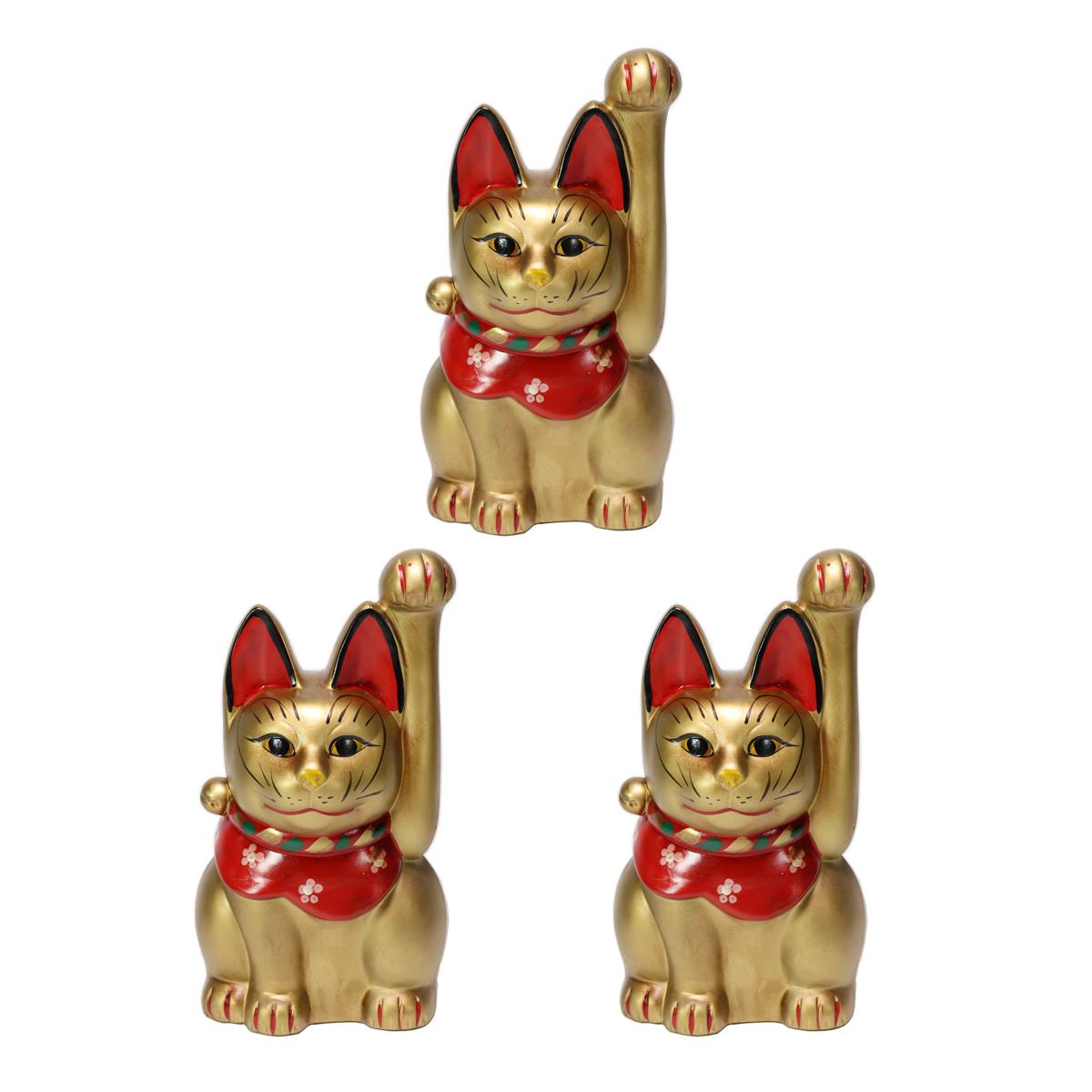 3個セット 招き猫 古色三河猫手長(大)金 [ 23.5cm ] 料亭 旅館 和食器 飲食店 業務用