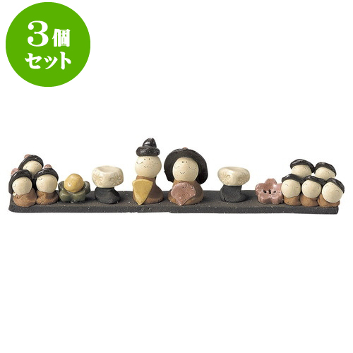 3個セット 縁起 十人飾り雛 [ 24 x 5cm ] 料亭 旅館 和食器 飲食店 業務用