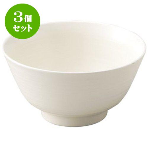 3個セット 和陶オープン こよみ 白ラーメン丼 [ 19.6 x 9.8cm ] 料亭 旅館 和食器 飲食店 業務用