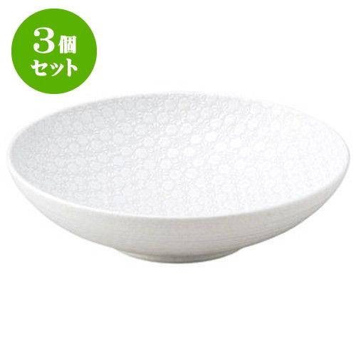 3個セット 和陶オープン 市蔵 白メタ9.5寸鉢 [ 28.3 x 7.5cm ] 料亭 旅館 和食器 飲食店 業務用