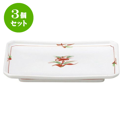 3個セット 和陶オープン 赤絵京風小花 焼物皿 [ 21 x 14.3 x 2.7cm ] 料亭 旅館 和食器 飲食店 業務用