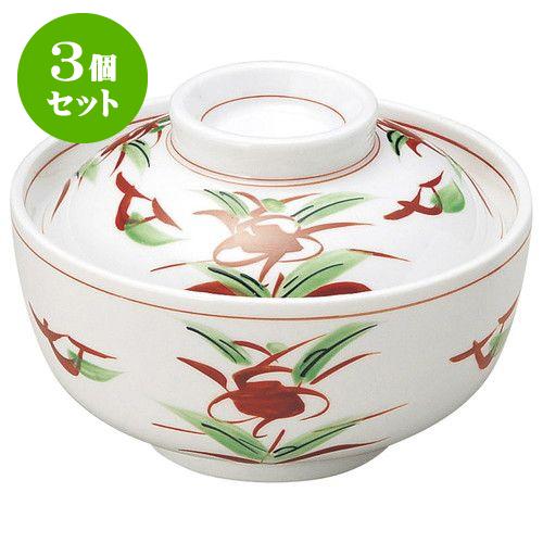 3個セット 和陶オープン 赤絵京風小花 煮物碗 [ 11.9 x 8.7cm ] 料亭 旅館 和食器 飲食店 業務用