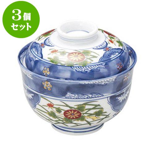 3個セット 和陶オープン 古伊万里 円菓子碗 [ 12.7 x 11cm ] 料亭 旅館 和食器 飲食店 業務用