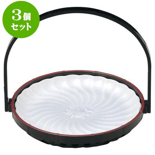 3個セット 和陶オープン 青白磁 魚5.5天ぷら皿手さげかご付 [ 18.5 x 17cm ] 料亭 旅館 和食器 飲食店 業務用