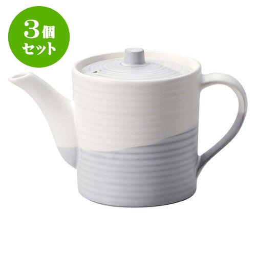 3個セット 土鍋オープン 京粉引 汁次(中) [ 10.7 x 12.3cm ・ 570cc ] 料亭 旅館 和食器 飲食店 業務用