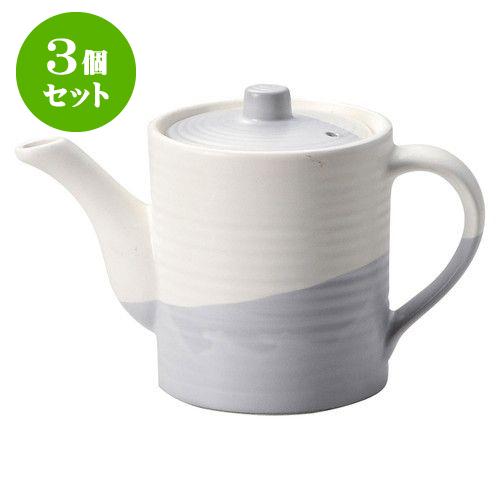 3個セット 土鍋オープン 京粉引 汁次(大) [ 11.3 x 14.3cm ・ 830cc ] 料亭 旅館 和食器 飲食店 業務用
