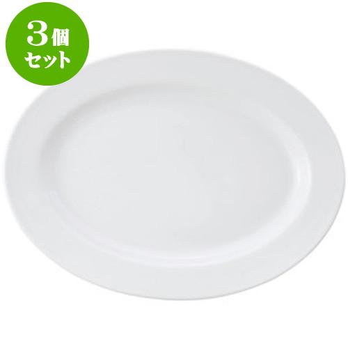 3個セット洋陶オープン 白玉渕 リム14吋プラター [ 35 x 26.4 x 3.3cm ] 料亭 旅館 和食器 飲食店 業務用