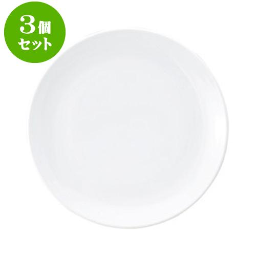 3個セット洋陶オープン 白玉渕 メタ14吋皿 [ 36 x 4cm ] 料亭 旅館 和食器 飲食店 業務用