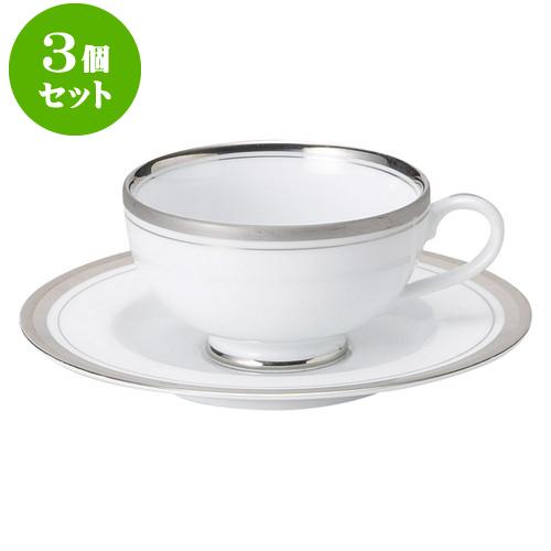 3個セット洋陶オープン シルバーリッチ 紅茶碗皿 [ 碗 9.5 x 5.8cm ・ 200cc ][ 皿 16.5 x 1.7cm ] 料亭 旅館 和食器 飲食店 業務用