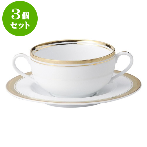 3個セット洋陶オープン ゴールドリッチ(ウルトラホワイト) ブイヨン碗皿 [ 碗 14.5 x 10.4 x 5.5cm 260cc 皿 16.6 x 1.8cm ] | スープ碗 スープ スープマグ 人気 おすすめ 食器 洋食器 業務用 飲食店 カフェ うつわ 器 おしゃれ