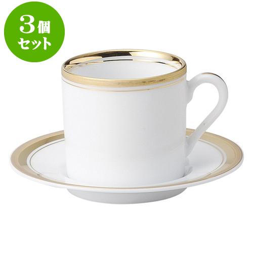 3個セット洋陶オープン ゴールドリッチ(ウルトラホワイト) 切立デミタス碗皿 [ 碗 8.6 x 6.5 x 6cm  120cc ][ 皿 12.2 x 1.7cm ] | コーヒー カップ ティー 紅茶 喫茶 人気 おすすめ 食器 洋食器 業務用 飲食店 カフェ おしゃれ かわいい ギフト プレゼント 誕生日 贈答品