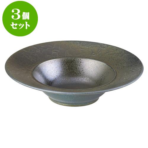 3個セット洋陶オープン バロック 黒彩26.5cmディープスープ [ 26.5 x 6.3cm ] 料亭 旅館 和食器 飲食店 業務用
