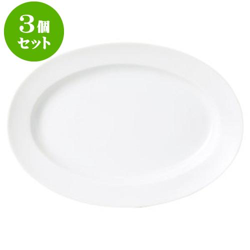 3個セット洋陶オープン MKホワイト 37cmリムプラター [ 37.8 x 26.4 x 4.5cm ] 料亭 旅館 和食器 飲食店 業務用