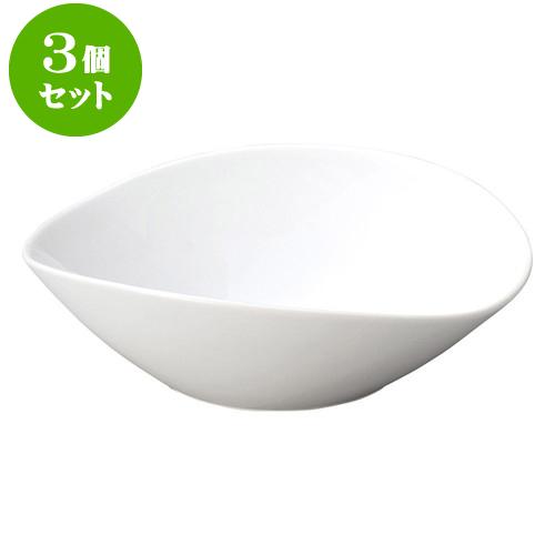 3個セット洋陶オープン ブランシェ 白楕円鉢LL [ 29.8 x 27.7 x 9.2cm ] 料亭 旅館 和食器 飲食店 業務用