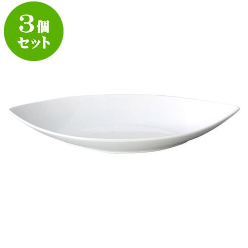 3個セット洋陶オープン ブランシェ 白 舟型浅鉢M [ 37 x 17.8 x 5.8cm ] 料亭 旅館 和食器 飲食店 業務用
