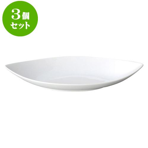 3個セット洋陶オープン ブランシェ 白 舟型浅鉢L [ 40 x 20.2 x 6.5cm ] 料亭 旅館 和食器 飲食店 業務用