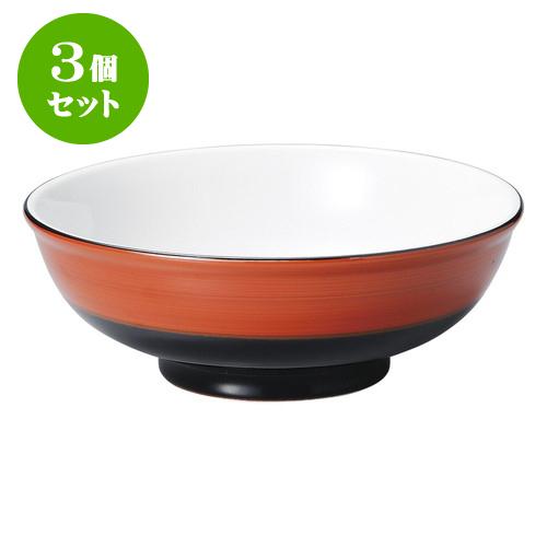 3個セット中華オープン 敦煌 8.0玉丼 [ 25 x 9cm ] 料亭 旅館 和食器 飲食店 業務用