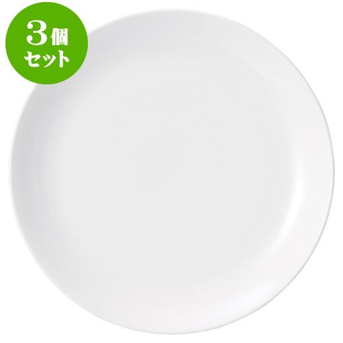 3個セット中華オープン 白中華 10.0皿 [ 30.5 x 3cm ] 料亭 旅館 和食器 飲食店 業務用