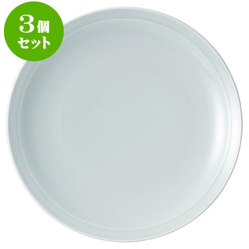 3個セット中華オープン 青磁 尺2皿 [ 37.4 x 4.8cm ] 料亭 旅館 和食器 飲食店 業務用