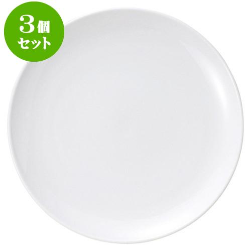 3個セット中華オープン ウルトラホワイト中華(強化) 12吋メタ皿 [ 30.4 x 3.5cm ] 料亭 旅館 和食器 飲食店 業務用