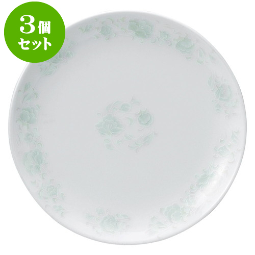 3個セット中華オープン 夢彩華 9吋丸皿 [ 23.5 x 2.5cm ] 料亭 旅館 和食器 飲食店 業務用