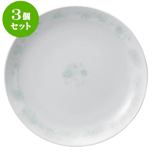 3個セット中華オープン 夢彩華 12吋丸皿 [ 31.2 x 3.3cm ] 料亭 旅館 和食器 飲食店 業務用