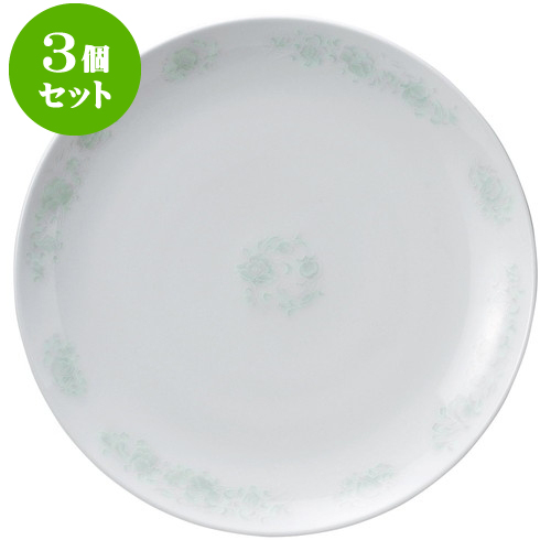 3個セット中華オープン 夢彩華 14吋丸皿 [ 35 x 3.5cm ] 料亭 旅館 和食器 飲食店 業務用