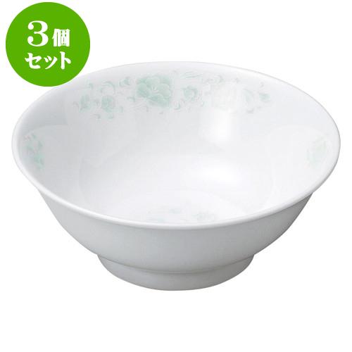 3個セット中華オープン 夢彩華 9吋スープボール [ 22.7 x 8cm ・ 1,600cc ] 料亭 旅館 和食器 飲食店 業務用