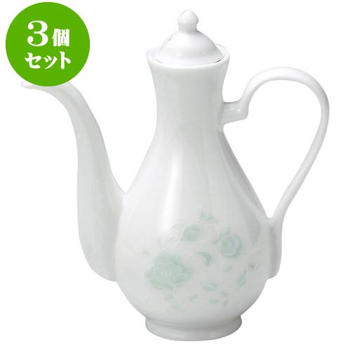 3個セット中華オープン 夢彩華 老酒ポット [ 17.5cm ・ 360cc ] 料亭 旅館 和食器 飲食店 業務用