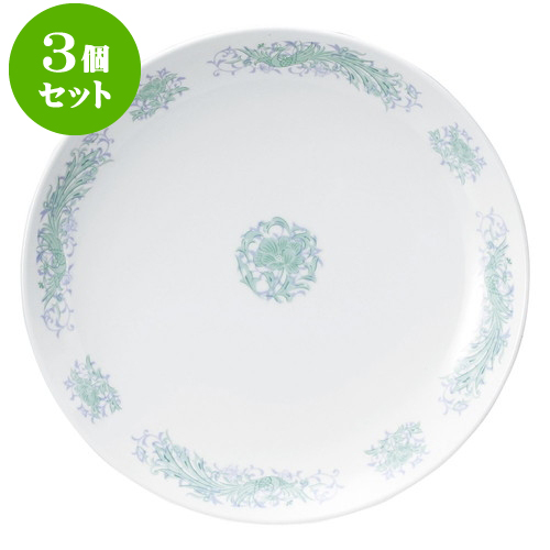 3個セット中華オープン 翔花鳳 12吋丸皿 [ 31.2 x 3.3cm ] 料亭 旅館 和食器 飲食店 業務用